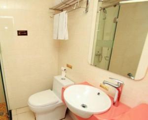 Mei Ke Mei Jia Chain Hotel(Tai Yuan Shuang Ta West Street Branch)