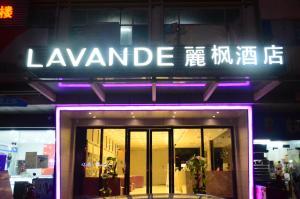 Lavande Hotel Guangzhou Changlong