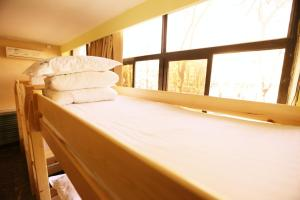 Beijing MC Town Hostel, Ostelli  Pechino - big - 3