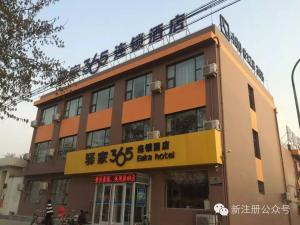 Eaka 365 Hotel Neiqiu East Zhenxing Road Branch