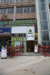 Doudou Zhihui Inn Gongda Road Branch
