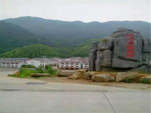 Yun Teng Farm Stay