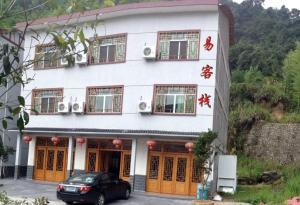 Sanyingshan Yi Inn