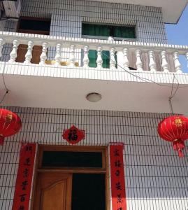 Huangshan Hongcun Yuelin Hotel