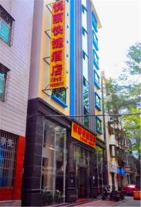 Sanya Yueli Express Hotel
