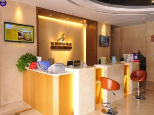 Shimao International Square Jingzhi Apartmet