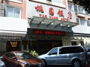 Guilin Taoyuan Hotel