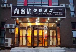 Shangjia Express Inn Tianjin Binhai District University City