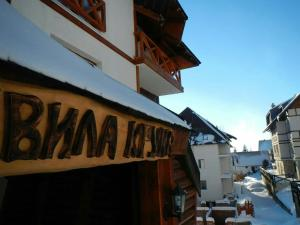 Kruna Apartments, Appartamenti  Kopaonik - big - 16