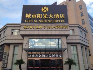 City Sun Hotel