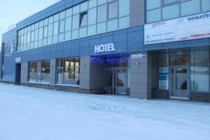 Отель NORD - фото 15