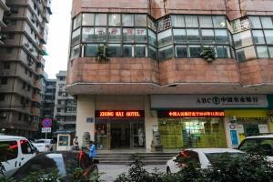 Wanshun Hotel