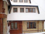 White Coffee Apartment, Apartments  Kopaonik - big - 1