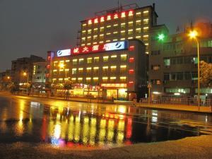 Shenzhen Aviation City Hotel