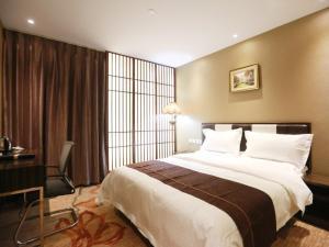 Beijing S&P Holiday Inn