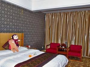 Xi'an Hanguang Joy Hotel