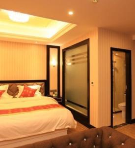 Jiayun Hotel