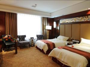 HNA Business Hotel Platinum Mix Nanchang