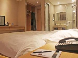 郑州云舍时尚酒店 (Yunshe Fashion Hotel Zhengzhou)