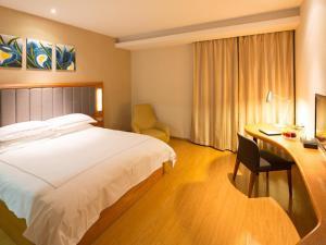 Peace & Ease Hotel Suzhou Jinji Lake Expo Center Branch