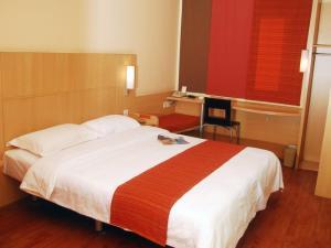 Zibo Simaiou Hotel (Ibis)