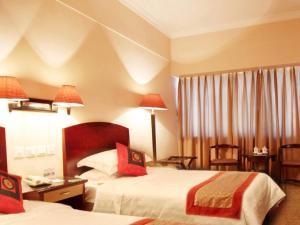 Shandong International Hotel