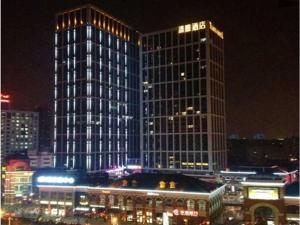 Wuhan Tianya 1911 Hotel