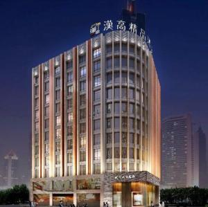 Higood Hotel Shaoxing Road Branch