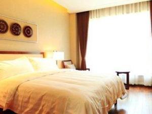 Xibo Heying Hotel