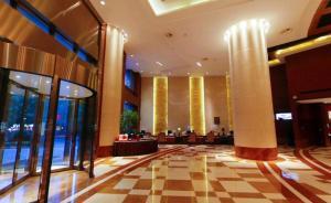Nanjing Celebrity City Hotel