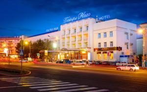 贝加尔湖广场酒店 (Baikal Plaza)