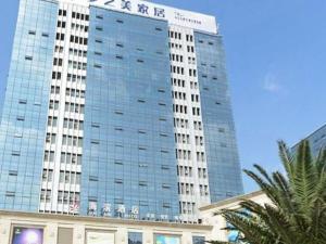 Haibin Hotel