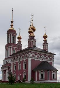 Гостевой дом Татьяна - фото 3
