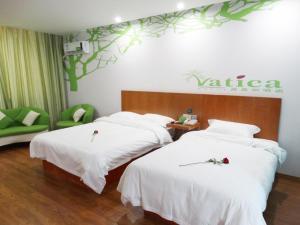 Vatica Jiangsu Huaian North Beijing Road West Huaihai Road Hotel