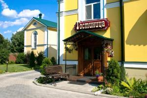 Отель Альбицкий Сад - фото 6