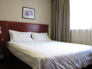 GreenTree Alliance FuJian XiaMen JiMei GuanKou Avenue AnRen Avenue Hotel, Hotels  Xiamen - big - 4