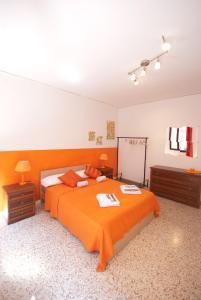 阿梅利亚之家公寓 (Casa Amelia)