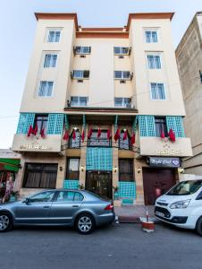 Hotel Akouas, Hotels  Meknès - big - 41