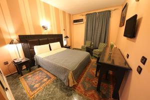 Hotel Akouas, Hotels  Meknès - big - 30