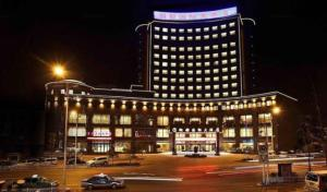 Anhui Tongdu International Hotel