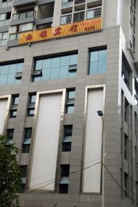 Bazhong xijing Inn