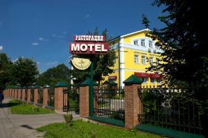 Отель Альбицкий Сад - фото 15