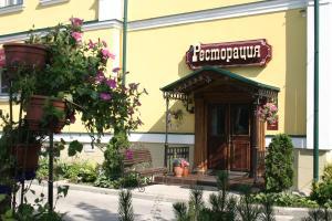 Отель Альбицкий Сад - фото 7