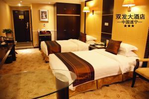Фото отеля Suining Shuangfa Hotel