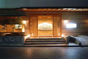obrázek - Hakone Suimeisou