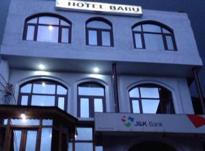 Babu Hotel