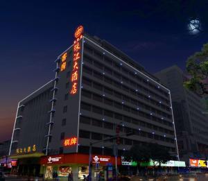 Foshan Pearl River Hotel, Hotely  Foshan - big - 8