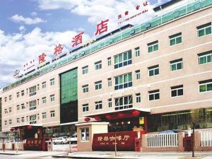 Beijing Longge Hotel