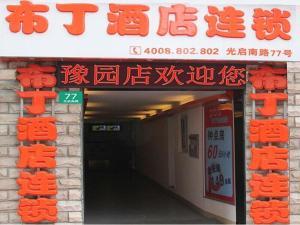 PODinn Shanghai Bund Yuyuan East Fuxin Road