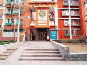 Pod Inn Beijing TuanJieHu Branch